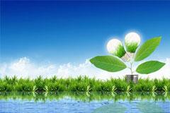 节能环保咨询